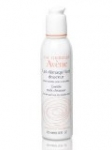 AVENE-LAIT DEMAQUILLANT DOUCEUR-200ML