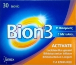 BION 3 ACTIVATE ADVANCED